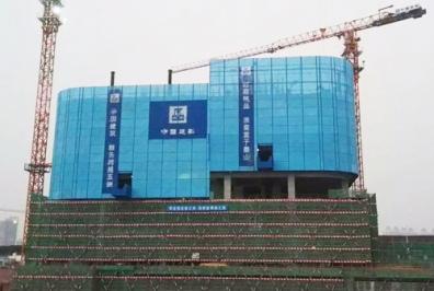 中建三局—商务大厦