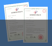 多项专利技术,为客户量身定制施工方案
